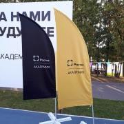 Флаг на сцене.